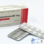 Thuốc mezacosid giá bao nhiêu? có tác dụng gì? có tốt hay không?