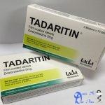 Thuốc Tadaritin giá bao nhiêu? có tác dụng gì? có tốt hay không?