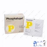Thuốc phosphalugel giá bao nhiêu? có tác dụng gì? có tốt hay không?