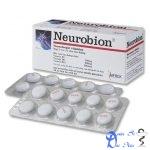 Thuốc neurobion giá bao nhiêu? có tác dụng gì? có tốt hay không?