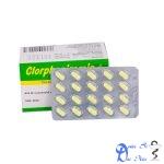 Thuốc clorpheniramin giá bao nhiêu? có tác dụng gì? có tốt hay không?